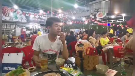 在越南吃东西一定要先问好价格,要不然真的容易被坑