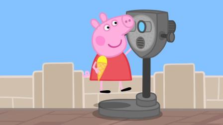 小猪佩奇用望远镜看风景 简笔画