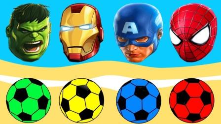 超级英雄动漫:超级英雄和足球的颜色