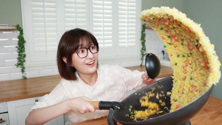 不是每一碗炒饭,都能被称为_____炒饭!