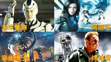 盘点这四部电影中的改造人,终结者可以无限复活!