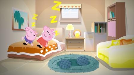 小猪佩奇小剧场:乔治猪在睡梦中把佩奇猪当坏蛋揍了一顿!