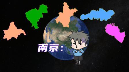 这些一城独大的省会,经济甩同省其他城市几条街,南京尴尬了!