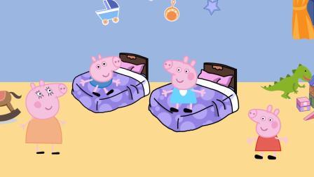 小猪佩奇小剧场:是谁这么可恶敢冒充了佩奇猪呢!