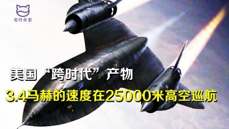 边飞边漏油的飞机,却能无视导弹《上》