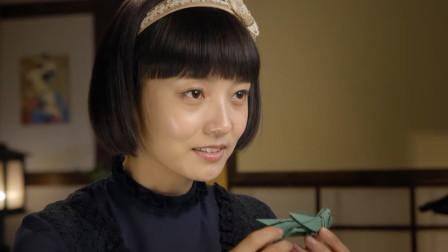 蚂蚱:日本姑娘心地善良,留下最后一封信做遗书,准备自杀
