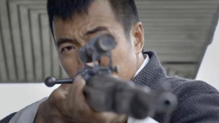 蚂蚱:顶级狙击手一秒两枪,鬼子接连毙命,军官吓傻了