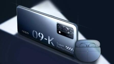 65W超级闪充!OPPO K9系列将于5月6日发布