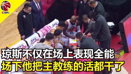 CBA吉林队外援琼斯不仅场上表现全能 场下他把主教练王晗的活都干了