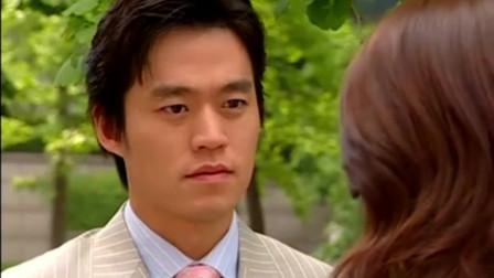 韩剧:总裁请求富家女重新开始,富家女:不会因为你而左右!