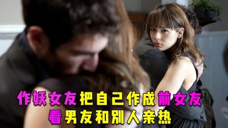 美女作妖,把自己锁密室玩失踪,想看男友反应,可忘了带钥匙进来