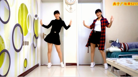 姊妹花广场舞《鬼迷心窍DJ》姐姐和妹妹PK