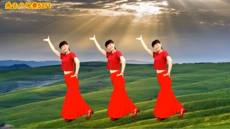 傣族广场舞《阿哥呦》甜蜜柔美,听一次陶醉一次
