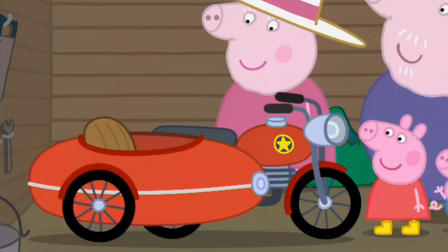 小猪佩奇发现了猪爷爷年轻时开的摩托车 简笔画