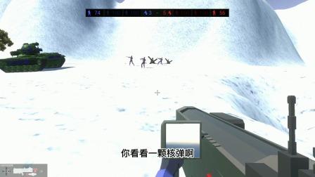 战地模拟器:核弹发射,重创敌军据点消灭他们