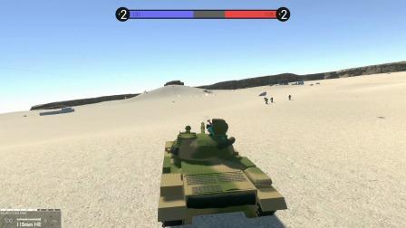 战地模拟器:坦克大战开启,五对负重轮出击