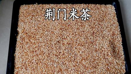 荆门人夏天喜欢喝的米茶,做法简单,清凉解暑,解腻去脂
