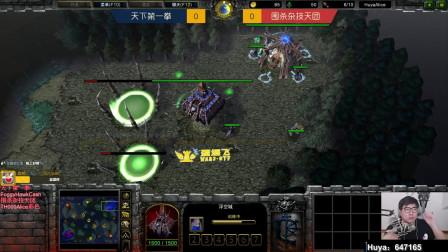 【桥林】4.21天下第一拳 vs 围杀杂技天团 1