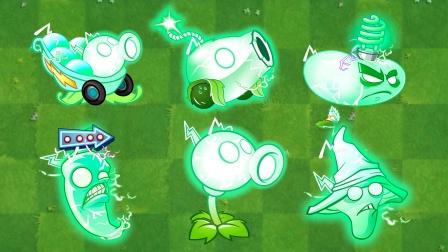植物大战僵尸很可能会出全新的电系植物!