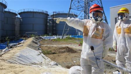 百万吨核污水排入大海!菅义伟又迈出危险一步,这次美国也逃不了
