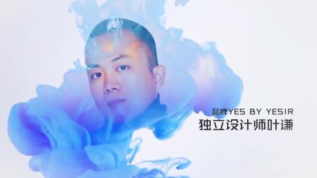 Onitsuka Tiger鬼塚虎2021海南国际时装周发布会