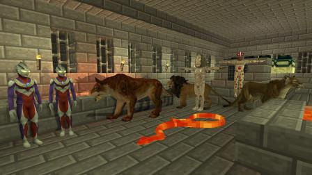 GMOD游戏怪兽来地牢抓奥特曼的宠物怎么办?