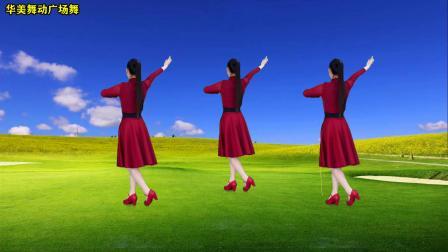 一首《好人多》背面健身舞动作教学,歌声嘹亮动听