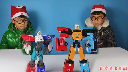 小泽的新玩具是巴士变形金刚,可以变成一个大机器人和三辆巴士车