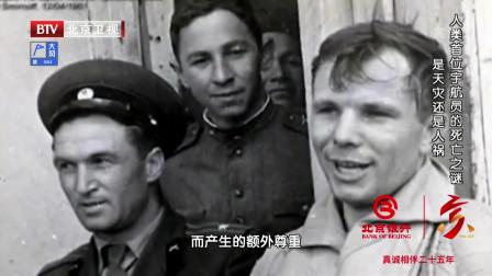 一张老照片,罕见呈现加加林童年,苏联英雄的童年充满苦涩