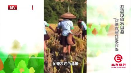 """村民凑齐两千元,希望""""七仙女""""销售6万斤小黄姜,吴玉圣压力巨大"""