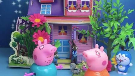 猪爸爸和猪妈妈互相体谅