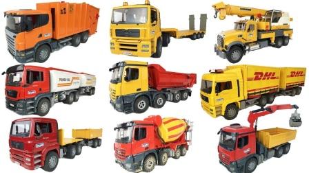 彩色工程车玩具模型拆盒