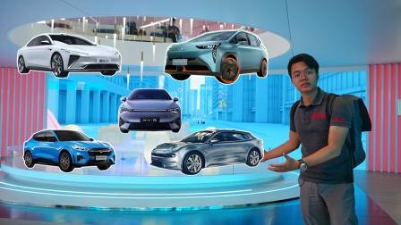 最近想买新能源?这些全新车型绝对不能错过!