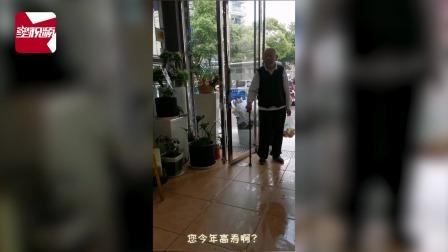 91岁爷爷拄拐去花店买红玫瑰,送90岁生日老伴