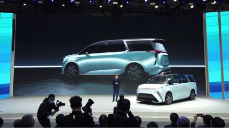 上汽大通MAXUS MIFA概念车首露真相 全明星阵容亮相上海车展