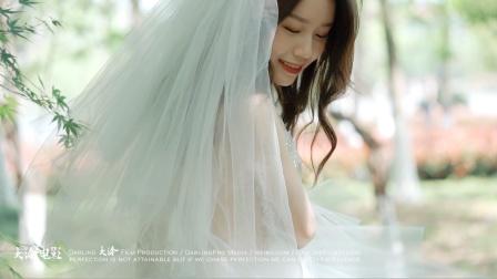 「大泠婚礼快剪」◆『YAN&PAN』| DarlingFilm出品