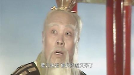 《西游记》孙悟空借还魂丹,开口就要1000丸,吓坏太上老君
