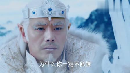 幻城:卡索陷入两难,他当不了冰王,七圣就要想办法杀掉樱空释