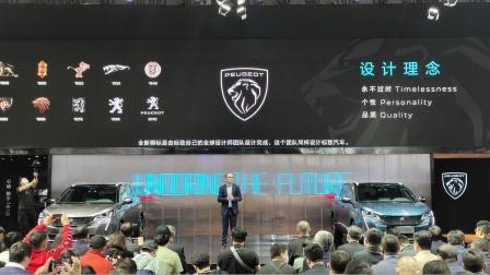 新法式 新标致 东风标致全新4008/全新5008上海车展诚意上市