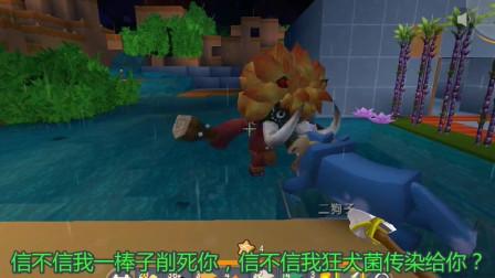 迷你世界:小黄鸡卡在墙里了,要怎么样救它出来呢