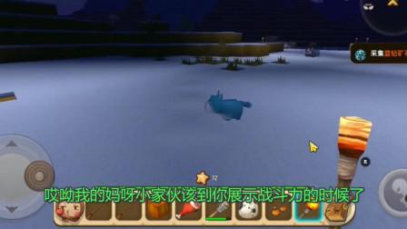 迷你世界:二狗子的小狗崽真厉害,对付怪物一点都不怂