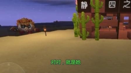 迷你世界:二狗子骑着小海豚一顿不消停,发现家门口的怪物都不见了