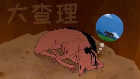 长得像牛又像鸡,它是从实验室逃出来的查理牛!