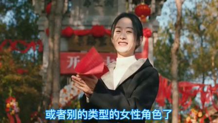 《幸福到万家》赵丽颖挑战演技新高度!