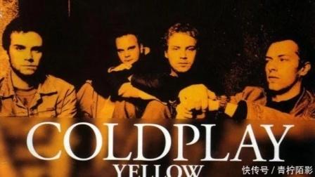 翻唱-Yellow