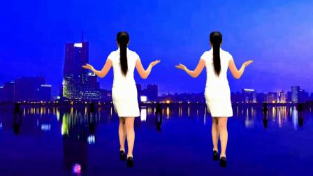 抒情动感广场舞,简单32步《爱你到天荒地老》背面