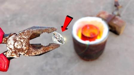 钻石有多坚硬?老外放1200°C高温熔炉中煅烧,大开眼界