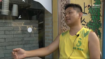 专访博鳌本地小哥:生活节奏很慢,彩礼也就2~3万