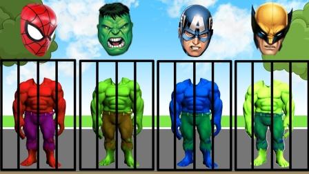 超级英雄动漫:帮超级英雄找头
