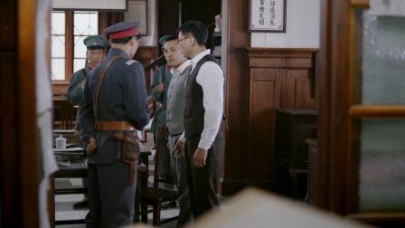 报社因刊登违禁文章,马俊杰三人被抓入狱